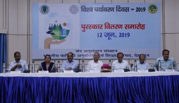 Celebration of World Environment Day at  ICFRE / FRI, Dehra Dun from 25th May to 05th June, 2019 and Award Ceremony on 12th June, 2019.