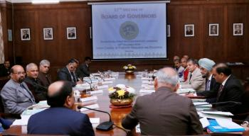 57th meeting of Board of Governors  held on 16th December, 2019 at Forest Research Institute, Dehradun