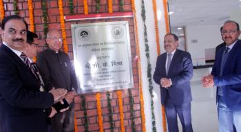 Inauguration of Girls Hostel at Forest Research Institute (Deemed to be) University, Dehradun by Shri C.K. Mishra - Secretary, MoEF&CC, GoI on 16th December, 2019