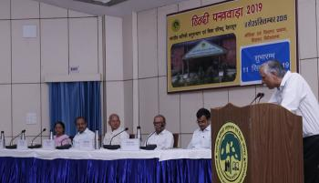 Opening ceremony of Hindi Pakhwada at ICFRE, Dehra Dun on 11th September, 2019